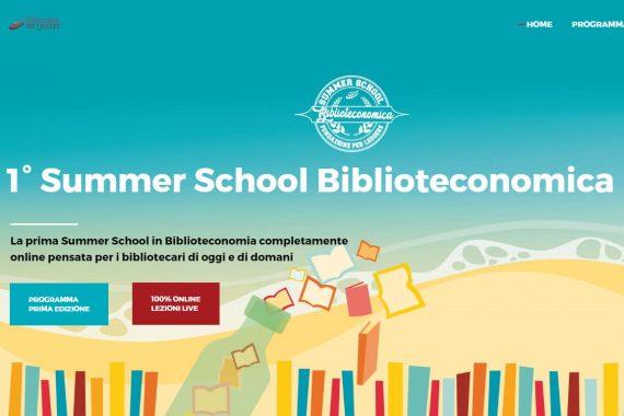 Summer School 2020 Fondazione per Leggere: la biblioteca che verrà