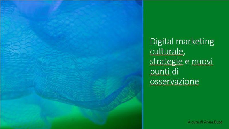 Digital marketing culturale, un approfondimento dedicato alle biblioteche